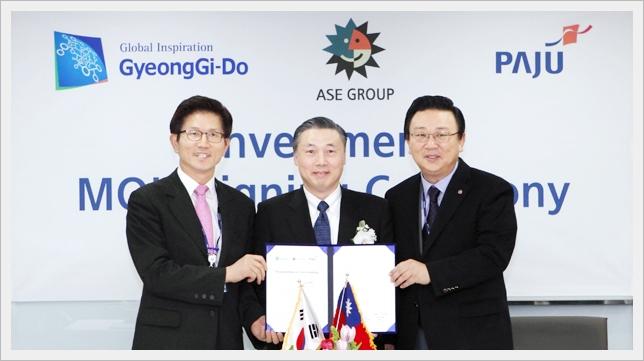 ASE Korea MOU 체결
