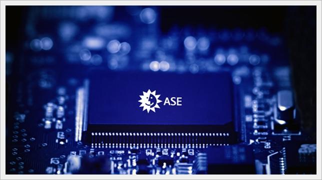ASE Kaohsiung, ISO26262 인증